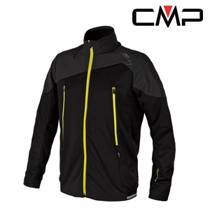 TRAIL RUNNING LIGHTWEIGHT JKT CMP <BR />Summer 2016